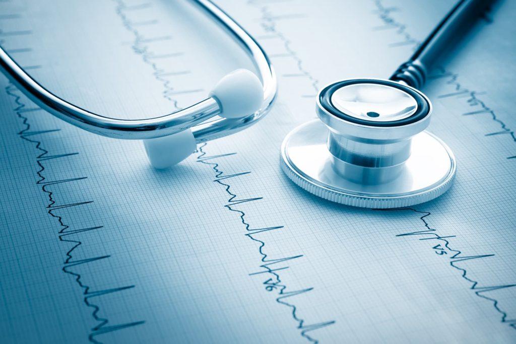 Consulta de Cardiología Dr. Garza Dominguez, Fernando